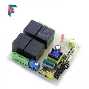 گیرنده ریموت 4 کانال 220 ولت | لرن | خرید اینترنتی | مزرعه دیجیتال
