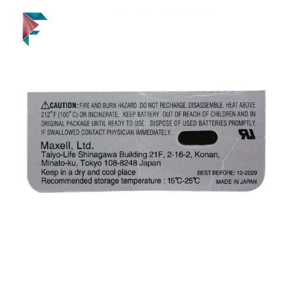 باتری-ریموت-maxcell-اورجینال