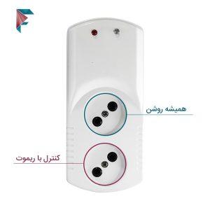 پریز کنترلی | تک خروجی | 7 آمپر | خرید اینترنتی
