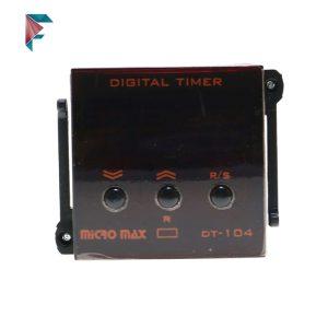 تایمر دیجیتال میکرومکس dt104 | تغذیه 220 ولت | ۰٫۰۱ ثانیه تا ۹۹/۹۹ ساعت